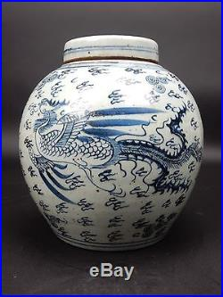 Antique Chinese Blue & White Dragon and Phoenix Ginger Jar 10 inches