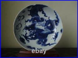 Antique Chinese Blue & White Porcelain Dragon Plate Dish Kangxi Shop Mark