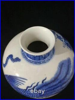 Antique Chinese Blue White Porcelain Dragon Vase 40cm Kangxi