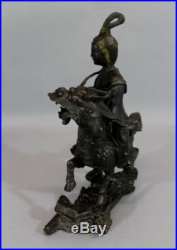 Antique Chinese Bronze Bodhisattva Riding Kylin Dragon, Buddhist Sculpture, NR