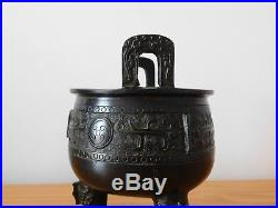 Antique Chinese Bronze Dragon Censer Pair Set Shang Characters