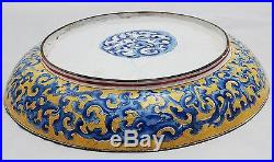 Antique Chinese Canton Scenic Game Enamel Plate Bowl Dragon Verso Game Scene