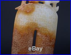Antique Chinese Carved Natural Nephrite HeTian Jade Pendant With Dragon top