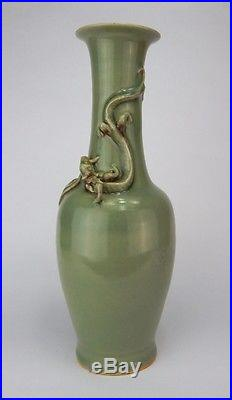 Antique Chinese Celadon Vase With Applied Flambe Dragon Chilong Antique Chinese Dragon