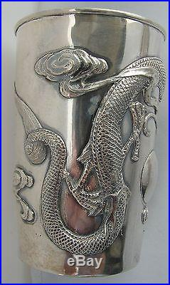 Antique Chinese Chasing Dragon Sterling Silver Cups