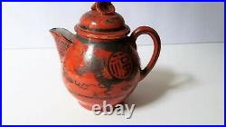 Antique Chinese Dragon Plate/Creamer/Sugar Set Coral Red Silver Porcelain RARE