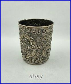Antique Chinese Export Silver Beaker with Dragon by TC, c1900, 143 grams
