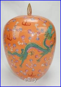Antique Chinese Famille Rose Five Claw Dragon Ginger Jar 12 inches