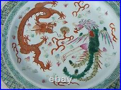 Antique Chinese Famille Rose Plate Dragon And Phoenix Guangxu