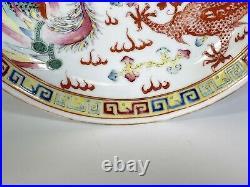 Antique Chinese Famille Rose Porcelain Dragon Phoenix Dish Guangxu Mark