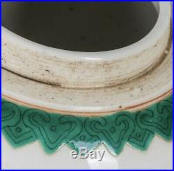 Antique Chinese Green Glaze Porcelain Dragon Jar / Vase Mark On Bottom