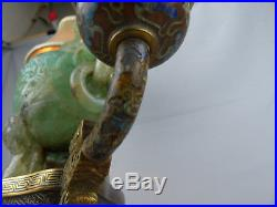 Antique Chinese Jade Green Quartz Carved Fluorite Cloisonne Foo Dog Dragon Lamp