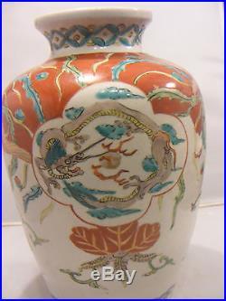 Antique Chinese Japanese Crane And Dragon Vase