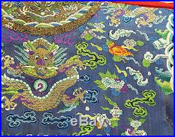 Antique Chinese Kesi Weave Silk Dragon Court Robe Jifu