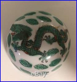 Antique Chinese Large Porcelain Dragon Design Ginger Jar