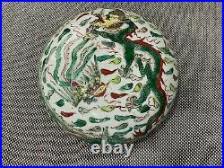 Antique Chinese Likely Qing Dynasty Signed Porcelain Box w Dragon & Phoenix Dec
