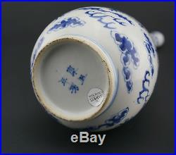Antique Chinese Porcelain Blue and White Dragon Bottle Vase KANGXI Mark 19thC