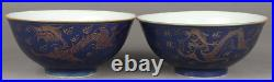 Antique Chinese Porcelain Bowls Blue Glaze Gilt Jiaqing Mark and Period 17-18thc