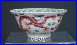 Antique Chinese Porcelain Dragon Bowl Hongxian French Flea Market Find