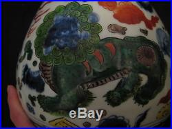 Antique Chinese Porcelain Dragons Vase -18th Century- Ming Dynasty, NR