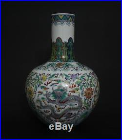 Antique Chinese Porcelain Famille-Rose Vase Yongzheng Mark Dragon-32cm r44