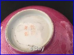 Antique Chinese Porcelain Pink Bowl Dragon Signed Oriental