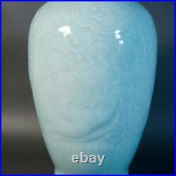 Antique Chinese Porcelain Vase Clair de Lune Dragon Relief, Rare, Light Blue