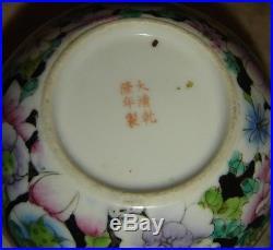 Antique Chinese Qing Bat Dragon Bowl Qianlong Mark Red Kaishu 6 Character Superb