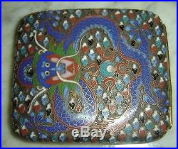 Antique Chinese Qing Dynasty Cloisonne Cigarette Case Dragon Design Superb Rare