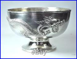 Antique Chinese Qing Dynasty Export Solid Silver Dragon Bowl China 1900 Hallmark
