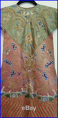 Antique Chinese Qing Imperial Court Dragon Robe Silk