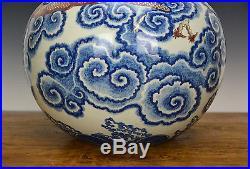 Antique Chinese Qing Qianlong Blue and White Underglazed Dragon Porcelain Vase