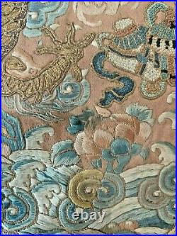 Antique Chinese Qing Silk Embroidery Badge Dragon 5 Claws Robe Forbidden 19th C