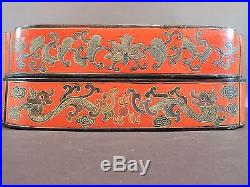 Antique Chinese Red and Black Lacquer box with Gilt panel dragons! 10 inches