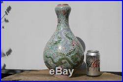 Antique Chinese Republic Period 20thC Famille Rose Dragon Vase Yongzheng Mark