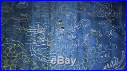 Antique Chinese Silk Dragon Robe Embroidery Qing Estate Kossu Summer Gauze Blue