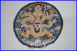 Antique Chinese Silk Embroidered Dragon Roundel