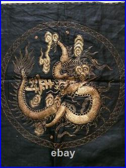 Antique Chinese Silk Hand Embroidery Black Golden Dragon 22 X 23