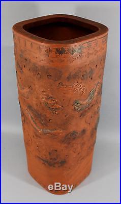Antique Chinese Terracotta Red Dragon, Cane Stand Umbrella Holder Floor Vase