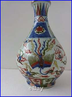 Antique Chinese Transitional Style Dragon Vase