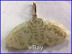 Antique Chinese White Jade & Gold Pendant Dragons & Shou Qing Dynasty