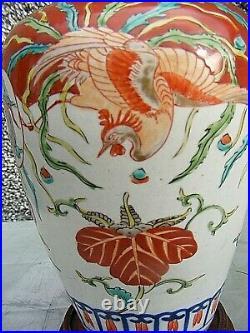 Antique Chinese Wucai Dragon Vase