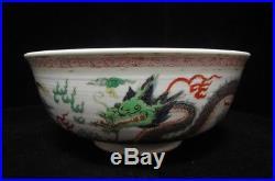 Antique Chinese Wucai Dragons Painting Porcelain Bowl Qianlong Mark