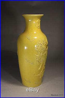 Antique Chinese Yellow Glazed Vase Dragon Dog Breathing Fire circa 1850