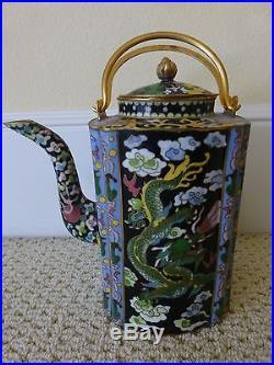 Antique Chinese signed brass cloisonne gilt lidded teapot dragon cloud scalloped
