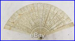 Antique Fine Chinese Export Carved Hand Fan Canton Dragons No Monogram