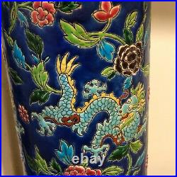 Antique French Longwy Chinese Style Dragon Lamp