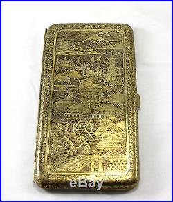 Antique Golden Brass Oriental Chinese Dragon Pagoda Scene Cigarette Money Case