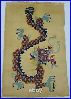 Antique Handmade Chinese Dragon Tibetan Art Deco Wool Meditation Rug 91x61cm