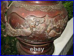 Antique Japanese Chinese Figural BRONZE Pot Vase Planter Birds Dragon Masks